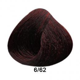 Brelil Prestige barva na vlasy 6/62 Tmavá blond èervená tøešeò 100ml - zvìtšit obrázek