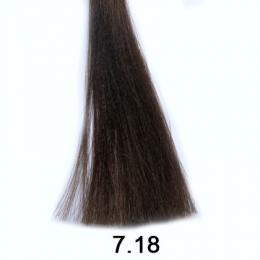 Brelil Shine bezèpavková olejová barva na vlasy 7.18 Ledovì èokoládová blond 60ml - zvìtšit obrázek