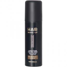 Brelil Hair Make Up - tmavì blond 75ml