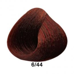 Brelil Prestige barva na vlasy 6/44 Tmavá blond intenzivnì mìdìná 100ml - zvìtšit obrázek