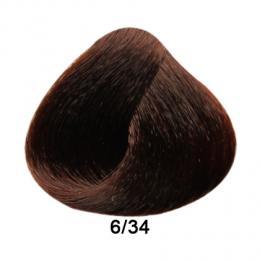 Brelil Prestige barva na vlasy 6/34 Zlatá mìdìná tmavá blond 100ml - zvìtšit obrázek