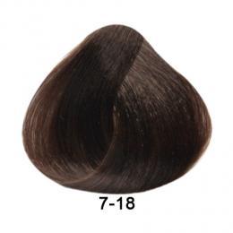 Brelil Essence barva na vlasy bez PPD, resorcinu, amoniaku a parabenù 7-18 Blond choco ice 100ml - zvìtšit obrázek