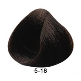 Brelil Essence barva na vlasy bez PPD, resorcinu, amoniaku a parabenù 5-18 Svìtle kaštanová choco ice 100ml - zvìtšit obrázek