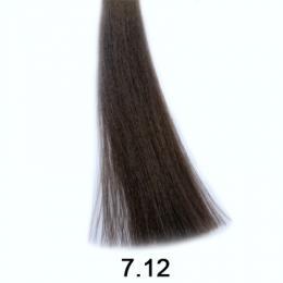 Brelil Shine bezèpavková olejová barva na vlasy 7.12 Blond mìsíèní písek 60ml - zvìtšit obrázek
