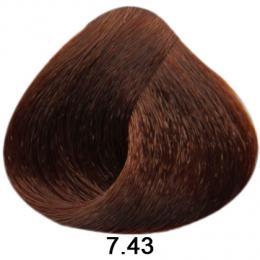 Brelil Sericolor barva na vlasy 7.43 Blond mìdìná zlatá 100ml - zvìtšit obrázek